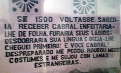 Os Verdadeiros Brasileiros